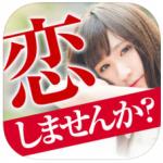 悪質出会い系アプリ「大人のマッチング」