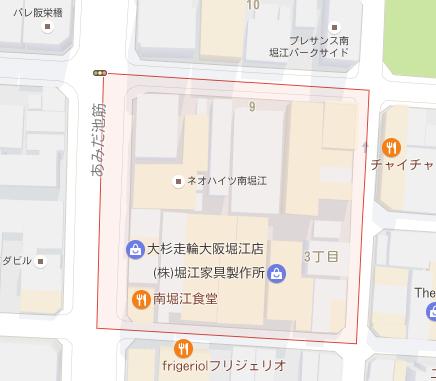 サクラ出会い系アプリ「大人トーク」運営会社場所