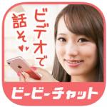 ビービーチャット-ビデオやチャットでトークするライブチャットアプリ