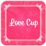 LoveCup 友達・恋人探し 運命の出会いがここにある!
