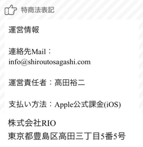 出会い無料の【マッチ】オトナ用チャットsnsアプリ!運営会社