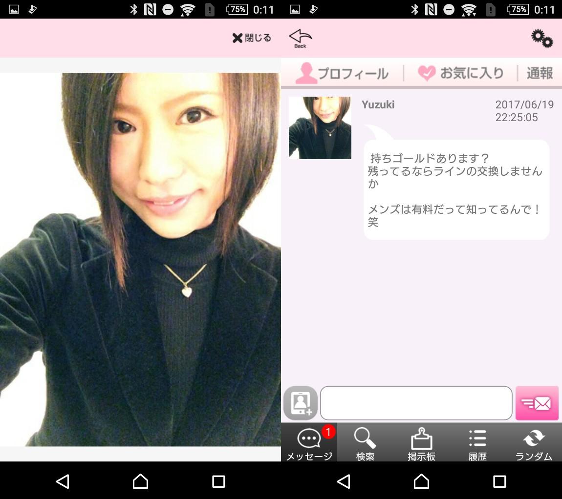 match love マッチ・ラブ~あなただけの愛のカタチ~サクラのYuzuki