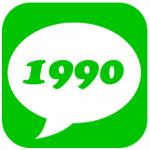 チャットで地域とつながるSNS~1990代のメッセージ