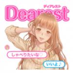 Dearest - ディアレスト【モア公式】