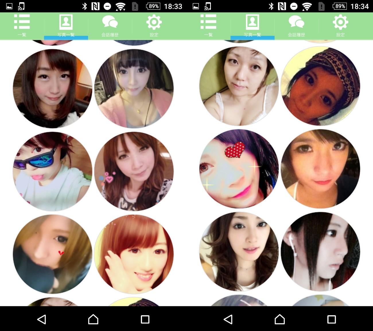出会いアプリはラッキートークサクラ達の画像