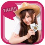 大人の恋活はラッキートーク~フレ出会いチャットアプリ