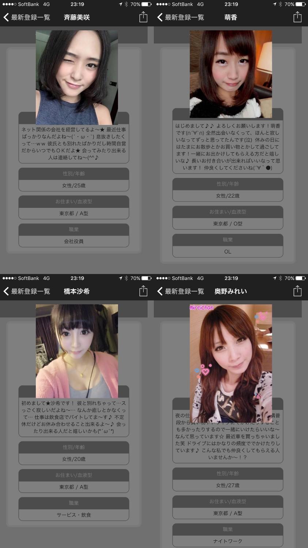 系 アプリ 中国