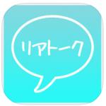 即会い恋人探し-リアトーク-出会いアプリ完全版