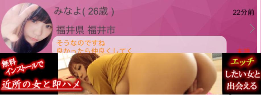 ひまひまチャットのcawaiiはひまな人とチャット出来るひまチャット広告