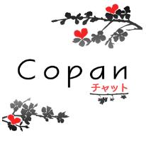 毎日を楽しむアプリCopan - コパン