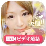 ビデオも通話も楽しめる女の子が配信する生放送視聴アプリ姫キャス