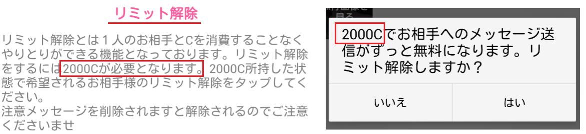 ソーシャルネットワーキングのIt【イット】リミット解除