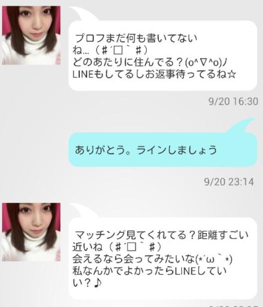 ソーシャルネットワーキングのIt【イット】サクラの優香
