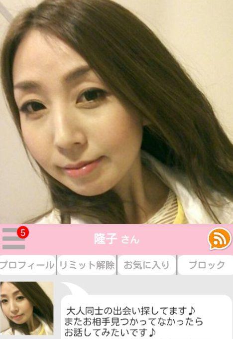 ソーシャルネットワーキングのIt【イット】サクラの隆子