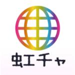 ゲイを騙す詐欺出会い系アプリ「虹色ちゃっと」