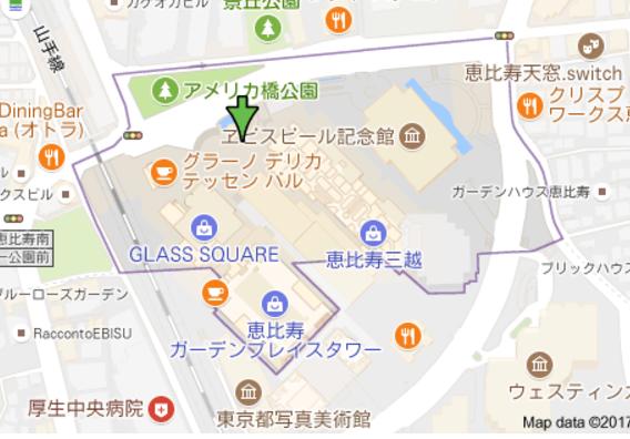 PairRing(ペアリング)ベストマッチングアプリ運営会社場所