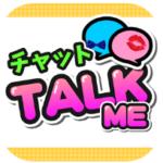 TALK ME ~友達探しから恋愛コラムまで読める多機能チャットSNS~