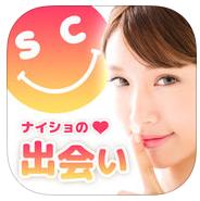 【スマチャ】ナイショで出会えるon lineチャットアプリ