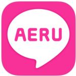 出会い - 人気の出会い系はAERUで大人の出会い