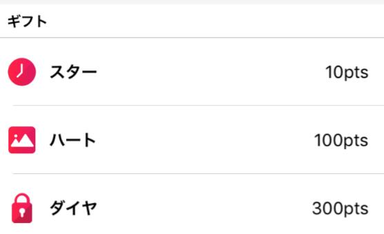 お悩み相談アプリ-embiギフト