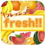 詐欺出会い系アプリ「fresh-フレッシュ」