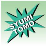 サクラ詐欺出会い系アプリ「SYUMI-TOMO」