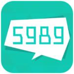 5989トークで悩みを告白できる友達を作ろう!