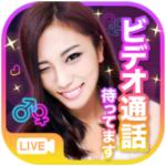 女の子とビデオ通話-LISA-登録無料ライブチャットアプリ