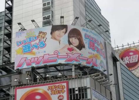 出会い系の女性会員は看板広告で集める