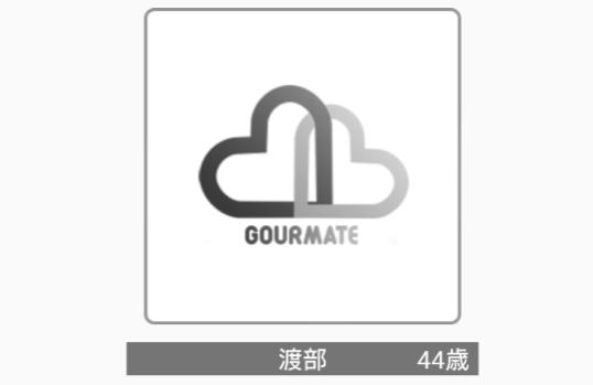 詐欺出会い系アプリ「GOURMATE」プロフィール