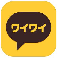 詐欺出会い系アプリ「ひまつぶし出会いチャット - ワイワイ」