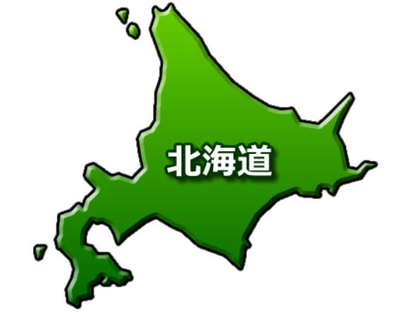 北海道内での出会いを見つける方法