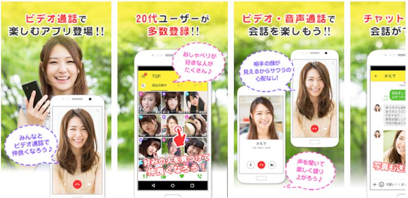 Yellow-新感覚SNSアプリ