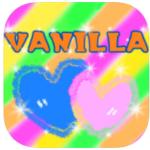 《公式》街でおなじみVanilla-出会いマッチングアプリ-