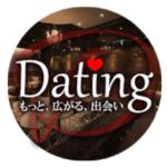 ご近所出会系アプリ!デイティングでご近所さん探し-友達作りや恋人探しに