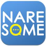 無料登録で友達作りするならチャットアプリ NARESOME