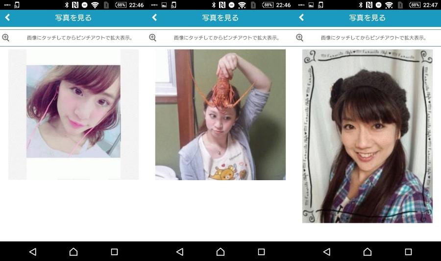 サクラ詐欺出会い系アプリ「トークCOM」サクラの画像