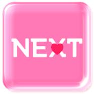 悪質サクラ詐欺出会い系アプリ「NEXT」
