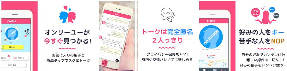 only U 〜君だけのストーリー〜