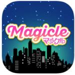 友達作りトークは「マジクル」近所で探して出会えるアプリ(完全匿名のトークアプリで、出合い系チャットを楽しもう!)
