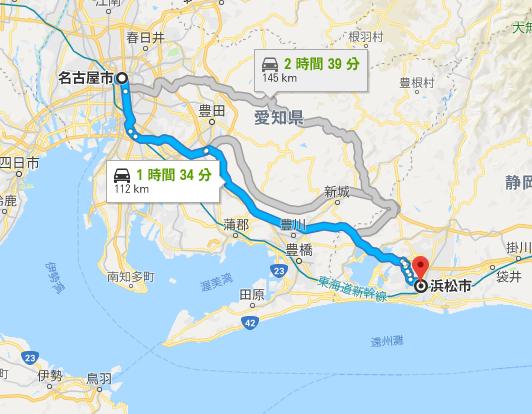 マッチングアプリで結婚したM君の名古屋と浜松の遠距離恋愛