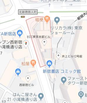 チャット&通話アプリ 純(楽しくトーク出来るアプリ)運営会社場所