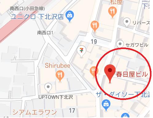 出会系恋活チャットトークのポセイドンご近所さん探し登録無料アプリ運営会社場所