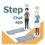友達作りの出会系ステップチャット 恋活アプリで恋人探しトーク