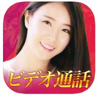 悪質詐欺アプリ「Embi」