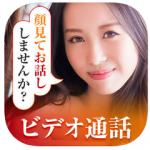 華恋 - 恋ができるビデオ通話アプリ(恋ができるビデオ通話アプリ)