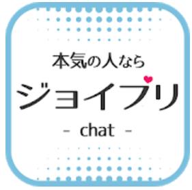 ジョイプリ-友達作りトークアプリ-無料登録でエンジョイ