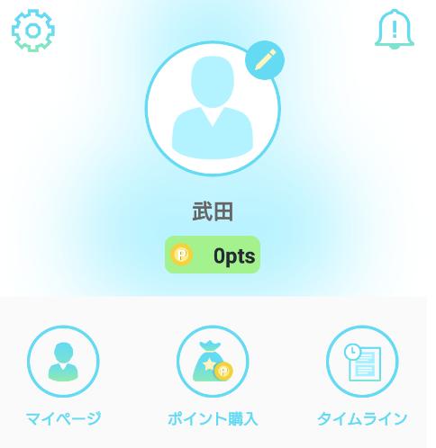 OASIS-大人のための憩いのアプリプロフィール