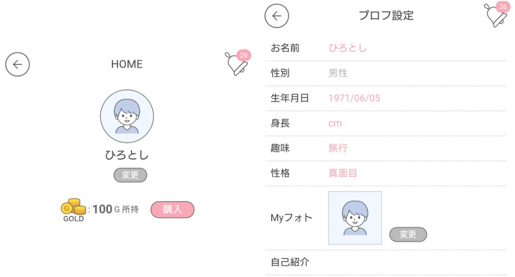 niceone(ナイスワン)バラエティSNSアプリプロフィール