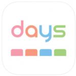 days(デイズ)で毎日のコミュニケーションを彩ろう(共通の話題を見つけてお話できるチャットコンテンツ)